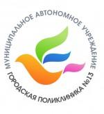 Новый логотип 2017